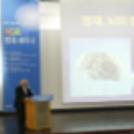 知識教育から脳をよく使う教育へ