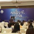 李承憲氏が上海で特別講演~「地球経営と健康で明るい社会と個人」をテーマに
