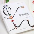 一指 李承憲氏の新刊発売!365日、詩と絵で心を育てる『筆絵瞑想』