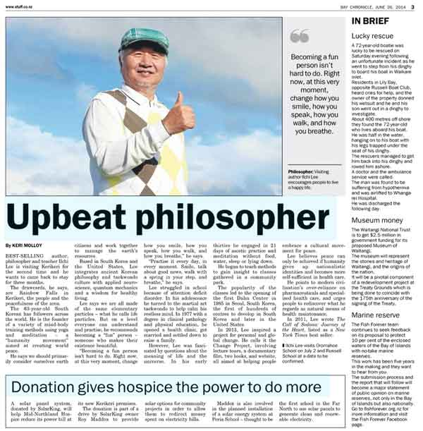 upbeatphilosopher