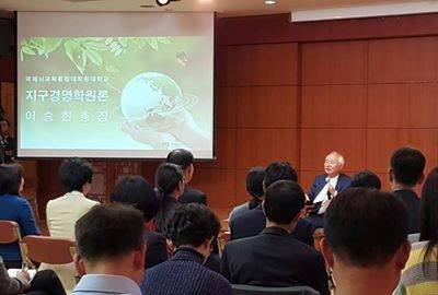2016.3.13 国際脳教育総合大学院大学に新設された地球経営学科で講義