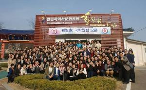 2016.04.04 韓国、天安国学院内にカクレミノ家オープン