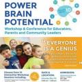 脳教育カンファレンスをfacebookで生中継します