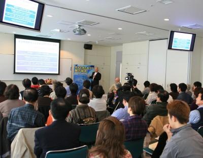 2008 1025 札幌 「脳波振動特別講演会」