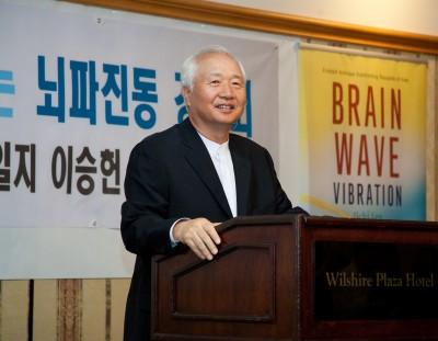 2009.05.02 アメリカ 「脳波振動LA講演会」