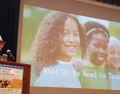 2016.05.07 ニューヨークで脳教育カンファレンス