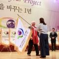 2016.03.04 韓国 「ベンジャミン人間性英才学校の3期、日本ベンジャミン人間性英才学校の1期入学式」