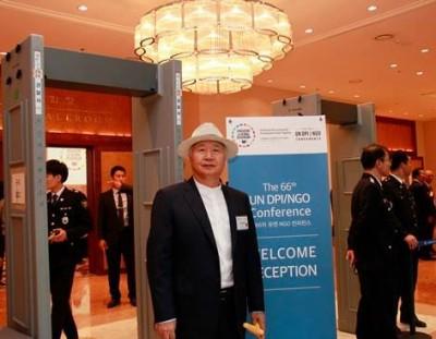 2016.5.30 韓国の慶州で行われた国連NGOカンファレンス