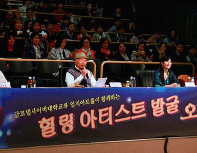 2016.3.24 韓国・ソウルのイルチアートホール、「 ヒーリングアーティスト発掘オーディション」