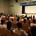 2008.07.20 国際脳教育セミナー