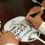 2008.7.21 東京 「ジャンセンウォーキング」 出版記念著者サイン会