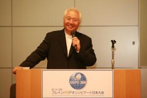 2008.07.20 ブレインHSPオリンピアード日本大会